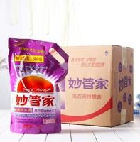 限区域:MAGIC AMAH 妙管家 抑菌洗衣液 特惠装(2kg*4包)