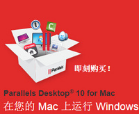 Parallels Desktop 10 for Mac软件包(1Password等)