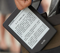 明天10点抢购:Kindle Paperwhite 2代