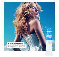Moschino Cheap & Chic 雾仙浓 Light Clouds  轻云 EDT淡香水 30ml