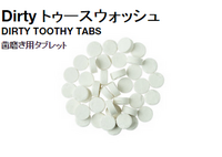 Lush Toothy Tabs Dirty 洁齿颗粒