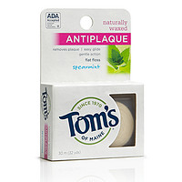 Tom's OF MAINE Natural Waxed Antiplaque 牙线
