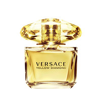 VERSACE 范思哲 Yellow Diamond 黄钻 EDT女士淡香水  30ml