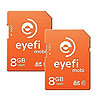 eyefi mobi­8­FF­2 Mobi 8GB 2 pack orange