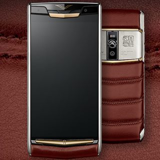 VERTU SIGNATURE TOUCH 吉祥如意限量版 手机